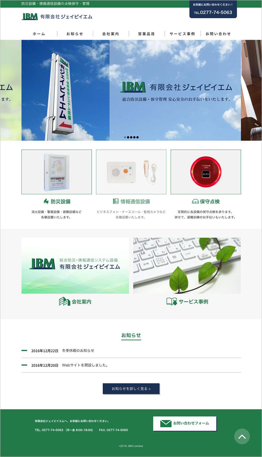 web_jbm