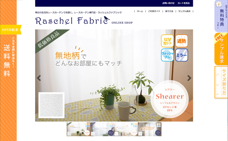web_raschel_thumb