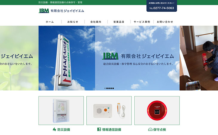 web_jbm_thumb